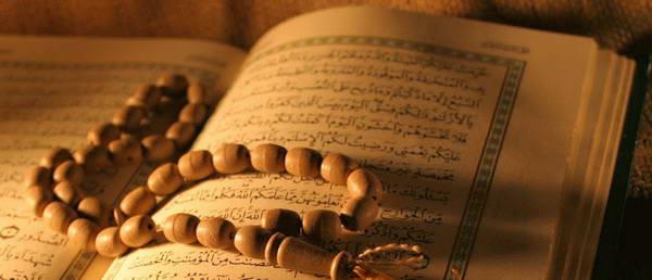 Mengenal Al-Qur'an